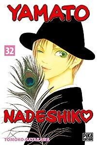 Yamato Nadeshiko Edition simple Tome 32