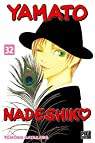 Yamato Nadeshiko, tome 32 par Hayakawa