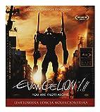 Evangerion shin gekijôban: [DVD kostenlos online stream