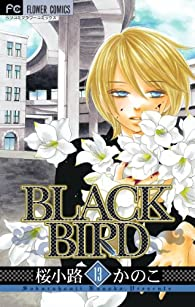 Black Bird Vol.13 par Kanoko SakurakoÌ
