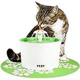 PEDY Fuente de Agua Silenciosa para Mascotas con Dispensador Circular en Forma de Margarita y 3