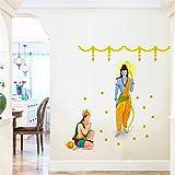 Rawpockets 'God Ram and Hanuman' Wall Sticker (PVC Vinyl, 0.99 cm x 125 cm x 125 cm)