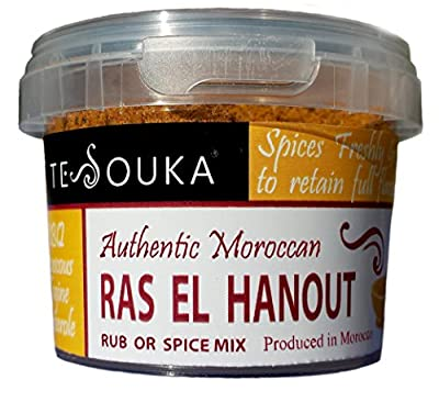 Ras el Hanout Spice Mix: Freshly Ground Moroccan Spices/rub (tagine, couscous) 60g