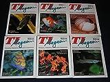 TI Magazin für Aquarium, Terrarium, Garten & Teich Sammlung
