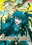 Romeo x Juliet - Vol. 6, Episoden 21-24