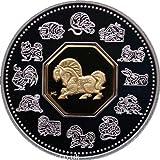 2002Kanada Lunar Serie, Silber proof Coin Box mit Echtheitszertifikat–Jahr des Pferdes