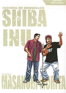 Shiba inu Edition simple One-shot