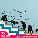 3D simulation creative wall art stickers children's room - Best Reviews Guide