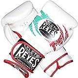 Cleto Reyes guantes de boxeo blanco/verde/rojo (México)