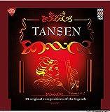 #4: Tansen : 14 Original Compositions - Vol 1 & 2