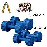 #4: MFITT DM-PVC-Combo164 Dumbell Set, Adult