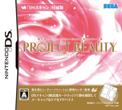 shiseido-beauty-solution-kaihatsu-center-kanshuu-project-beauty-w-ds-scan-japan-import