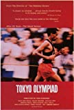 Tokyo Olympiad Plakat Movie Poster (27 x 40 Inches - 69cm x 102cm) (1965)
