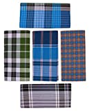 #9: Emerald ® Men's Cotton Lungi - Pack Of 5 (2 meter) (Assorted Designs and Colors)