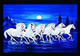 "PAF Seven running horses||vastu painting for home and office||Seven lucky running horses painting || 7 horses painting ||seven horses||vastu horses||PAF Pooja Art ""N"" Frame exclusive Framed Wall Art Paintings(Wood,35cmx 2Cmx 50Cm framed painting)"
