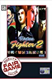 Cheapest Virtua Fighter 2 on PC