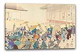 Printed Paintings Leinwand (100x70cm): Yōshū - Chiyoda Castle (Männer-Album)