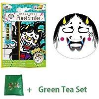 Face Mask Japan Pure Smile Japan Old Tale - Angry Hannya (Green Tea Set)