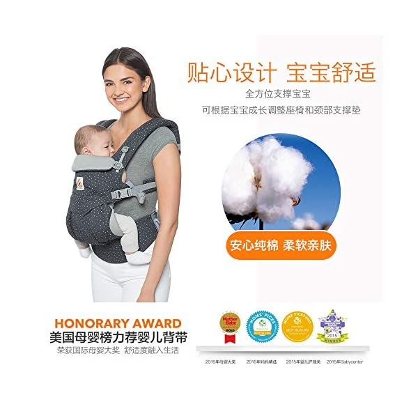 ERGObaby Baby Carrier for Newborn to Toddler, 4-Position Omni 360 Star Dust, Ergonomic Child Carrier Backpack Ergobaby Baby carrier with 4 ergonomic wearing positions: parent facing, on the back, on the hips and on the front facing outwards. Adapts to baby's growth: Infant baby carrier newborn to toddler (7-33 lbs./ 3.2 to 20 kg), no infant insert needed. Tuck-away baby hood for sun protection (UPF 50+) and privacy. NEW - Maximum comfort for parent: Longwear comfort with lumbar support waistbelt and extra cushioned shoulder straps. 7