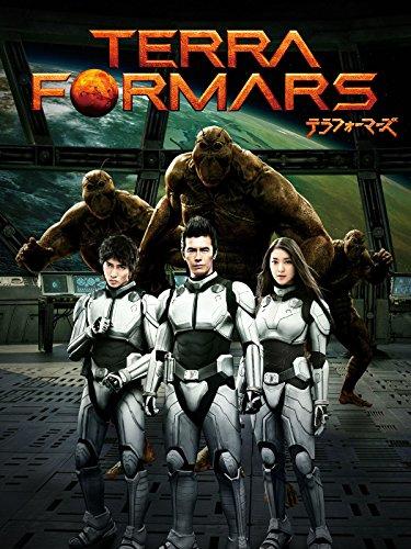Terraformars (Alle Flash Kostüm)
