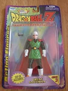 Dragonballz Great Saiyaman with Snap on Accessories and Red Cape, series 3 by Funimation Irwin