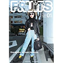 FRUiTS No220: Harajuku street fashion FRUiTS Magazine (Japanese Edition)