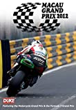 Macau Official Review 2012 [Alemania] [DVD]