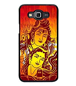 Fuson Designer Back Case Cover for Samsung Galaxy Core Prime :: Samsung Galaxy Core Prime G360 :: Samsung Galaxy Core Prime Value Edition G361 :: Samsung Galaxy Win 2 Duos Tv G360Bt :: Samsung Galaxy Core Prime Duos (Om Namah Shivay Shivling Damaru)