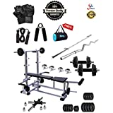 GymMart Multipurpose 8 in 1 Bench with 30Kg Weight and 3Ft Curl & 5Ft Straight Bar for Lifetime Fitness