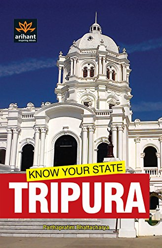 Know Your State - Tripura