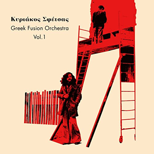 Greek fusion orchestra - Volume 1