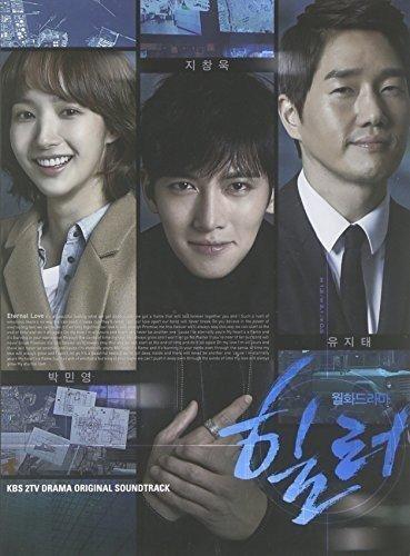 healer-kbs-drama