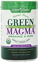 Green Foods 300 g Green Magma Organic Barley Juice Extract Powder