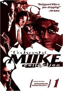 Miike Collection 1: Bodyguard Kiba (2pc) / (Sub) [DVD] [Region 1] [NTSC] [US Import]