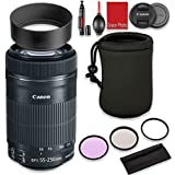 Canon EF-S 55-250mm F/4-5.6 Is STM Lens Bundle With 58mm Hard Metal Lens Hood, HD Filter Kit, Lens Pouch & Lens Cleaning Accessories