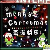4a82e01e3 XQWZM Navidad Decorativo Etiqueta De La Pared PVC Extraíble De Dibujos  Animados Kawai Vidrio Etiqueta Regalo