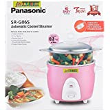 TOY-STATION Panasonic Baby Food Cooker, 0.16Ltr (Pink)