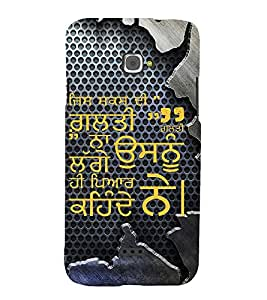 ifasho Designer Back Case Cover for InFocus Bingo 50 (Familial Kind)