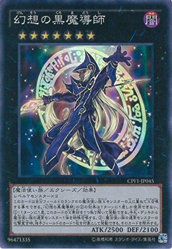 Yu-Gi-Oh carte CPF1.-JP04.5. Mage Noir de fantaisie (Suparea) Yu-Gi-Oh Arc Cinq! [FLASH du Guide du duel]