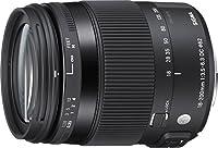 Sigma 885 - Objetivo para canon (distancia focal18-200 mm, macro, estabi...