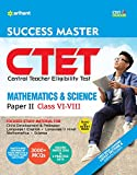 Best Maths Books - CTET Success Master Maths & Science Paper-II Review