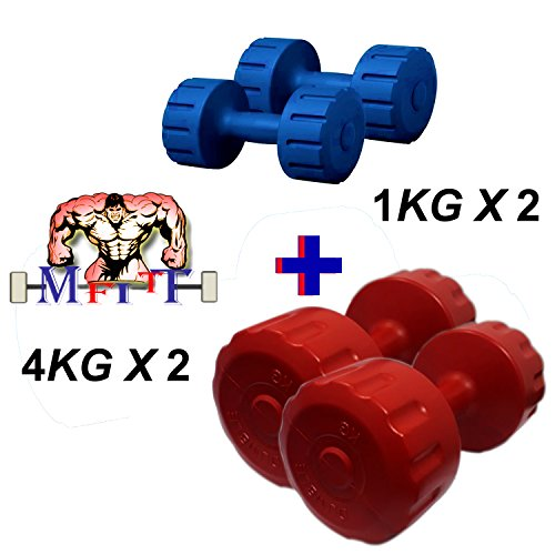 e019e48d2b5 Dumbbell - Page 137 Prices - Buy Dumbbell - Page 137 at Lowest ...