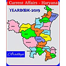 Haryana Current Affairs Yearbook 2019 with Practice MCQ