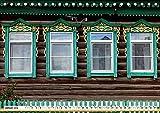 Russische Fenster - Schmuckstücke der Architektur (Tischkalender 2019 DIN A5 quer): Kunstvoll verzierte Fenster alter Holzhäuser in Tschuwaschien (Monatskalender, 14 Seiten ) (CALVENDO Kunst)