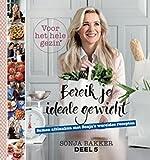 5 (Bereik je ideale gewicht voor het hele gezin!: samen afslanken met Sonja's wereldse recepten)