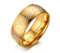 Vnox Men's Women's Stainless Steel Muslim Slamic Allah Shahada Religious Band Ring Gold,8mm Width,UK Size R 1/2