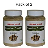 Best Antifungal Powders - Herbal Hills Gokshur Powder - 100g Each Review
