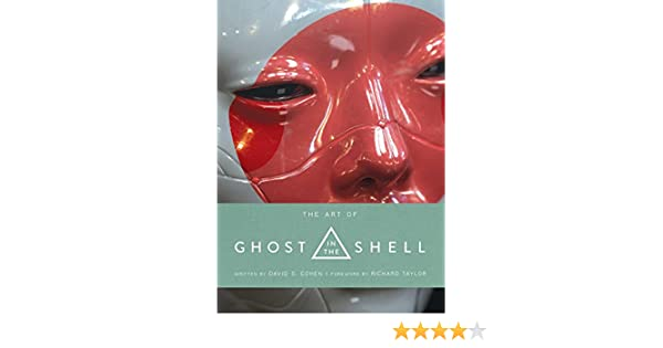Amazon the art of ghost in the shell david s cohen