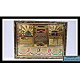 Mecca Madina 4Qul Frame Islamic Muslim Gift Decor Frame (by GLASS HOME A COMPLETE ISLAMIC COLLECTION) .Its Perfect For Home Decor And Being Lightweight, Fits Effortlessly On Any Wall. This Can Be Wall Mounted As Well As Can Be Placed In Wordroabs Glass Sh