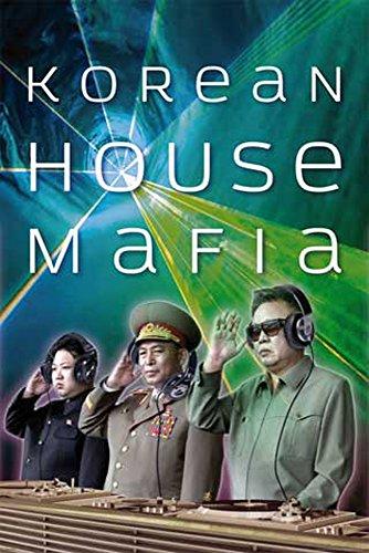 Fun - Korean House Mafia Kim Jong Un Kim Jong-il Poster Plakat Druck - Grösse cm + 2 St Posterleisten Holz 61 cm (Il Kim Jong Poster)